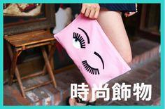 http://koreanfashion123.com/
