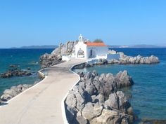 😎 Is the next trip you're going to the island of Chios? 👉This is the only guide that every Chios first-time traveler needs. So here's what you have to do if it's your first time in Chios… approved by locals! 😍 (LINK IN BIO) Greek Islands To Visit, Best Greek Islands, Greece Islands, Most Beautiful Greek Island, Beautiful Islands, Greek Island Holidays, Chios Greece, Crete, Greek Isles
