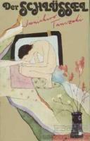 Der Schlüssel. Roman.: Tanizaki, Junichiro. Schutzumschlag von Gisela Neumann