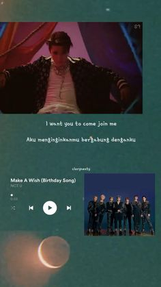 Korean Song Lyrics, Lyrics Of English Songs, J Hope Gif, Pop Lyrics, Exo Songs, Nct Album, Lyrics Aesthetic, Nct Group, Birthday Songs