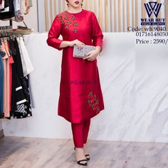 635b86cab5 Red dress embroidery gorgeous women's cloth in online shopping in Dhaka  Bangladesh Lining Fabric, Silk