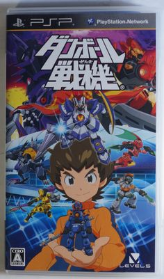 PSP Japanese : Danboru Senki ULJS-00361 http://www.japanstuff.biz/ CLICK THE FOLLOWING LINK TO BUY IT ( IF STILL AVAILABLE ) http://www.delcampe.net/page/item/id,0361816993,language,E.html