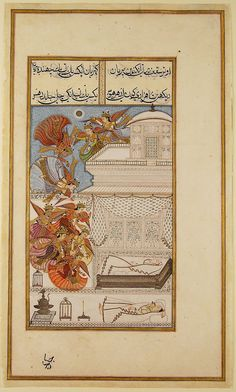 Mughal Miniature Paintings, Mughal Empire, Philadelphia Museum Of Art, Metropolitan Museum, Fairies, Vintage World Maps, Prince, Miniatures, Indian