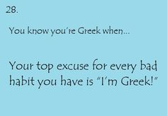 Me, definitely me Greek Memes, Funny Greek, Greek Quotes, Laugh Factory, Greek Girl, Greek Language, Greek Culture, Make Smile, Greek Words