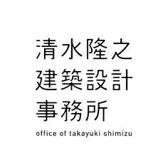 Word Design, Design Web, Type Design, Graphic Design Posters, Graphic Design Typography, Chinese Fonts Design, Logo Word, Japanese Typography, Typographic Design