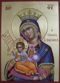 Religious Icons, Religious Art, Lady Madonna, Byzantine Icons, Orthodox Icons, Book Art, Queen Of Heaven, Feb 13, Orthodox Christianity