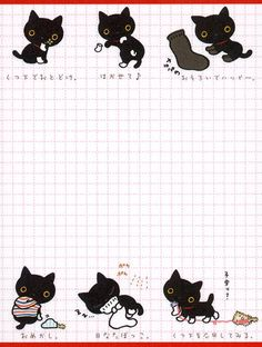 memo Cute Wallpaper Backgrounds, Cute Wallpapers, Pen Pal Letters, Cute Letters, Pretty Writing, Homemade Books, Cute Envelopes, Cute Notes, Origami Sheets