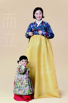 한복 Hanbok : Korean traditional clothes[dress] #modernhanbok                                                                                                                                                                                 More