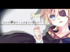 『カゲロウデイズ』Kagerou Days【GERMAN FANCOVER】 - YouTube