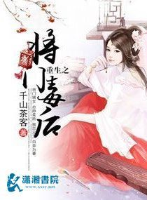 The Rebirth of the Malicious Empress of Military Lineage - Novel