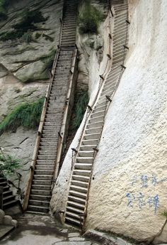 Let's try it.  http://a-red-star-rising.blogspot.jp/2007/07/mt-huashan.html