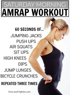 saturday morning at home bodyweight workout. tone-and-tighten.com