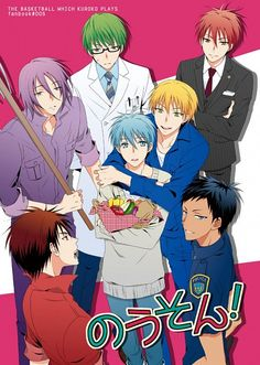 Kuroko no Basket - The Generation of Miracles