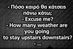 Axaxaxaxaaaaa Funny Greek Quotes, Greek Sayings, Tell Me Something Funny, Just For Laughs, Funny Photos, Laugh Out Loud, The Funny, Comebacks, Just In Case