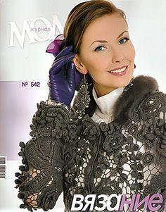 Revista Moda N° 542, rusa  disponible en   https://picasaweb.google.com/111014895045247802483/FashionMagazine542#