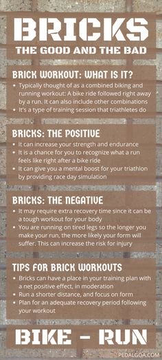 Brick workouts can be good and bad for triathletes. Here are tips for including the bike-run training method into your triathlon training plan, with benefits and drawbacks of a brick workout.