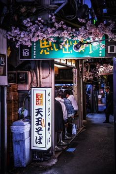 Omoide Yokocho Alley by Sandro Bisaro on Flickr. Located in Tokyo's popular Shinjuku ward just north of the world's busiest rail station, you'll find a small alley called Omoide Yokocho. The historic alley, known locally as Memory Lane or Piss Alley depending on who you ask, is in fact one of Tokyo's more authentic and atmospheric dining destinations. (V)