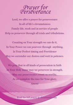 A Prayer for perseverance