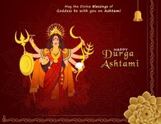 Durga, Blessed, Movies, Movie Posters, Art, 2016 Movies, Craft Art, Film Poster, Kunst