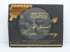 العسل الملكي الماليزي لتقوية القدرة الجنسية للرجال Royal Honey  https://s3adah.com/ar/men-products/3-royal-honey.html