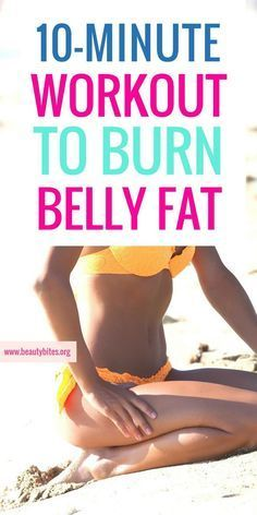 Try this 10-minute at home abs workout - these exercises will reduce belly fat and strengthen your abdominal muscles #workoutforwomen   beautybites.org   workout to lose belly fat