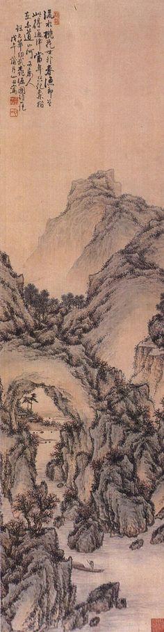 심전 안중식 (1861-1919), 무릉도원, 1918년 작, 비단에 수묵담채