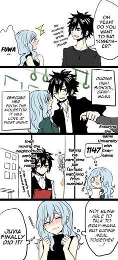 The Girl Next Door * Part 6* Tags: #Gruvia | #GrayFullbuster | #JuviaLockser | #Fairytail #OTP #Anime #Manga #blackhair