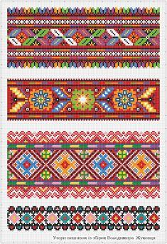 Cross Stitch Rose, Cross Stitch Borders, Cross Stitch Charts, Cross Stitch Patterns, Hand Embroidery Stitches, Ribbon Embroidery, Machine Embroidery Designs, Embroidery Patterns, Knitting Paterns