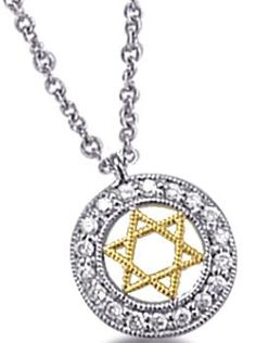 Meira T. Yellow Gold Jewish Star Necklace with Diamonds. Available at London Jewelers.