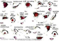 Yandere Eyes