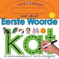 Voorskool Afrikaans, Pre School, Acting, Crafts For Kids, Education, 4 Years, School Ideas, Crafts For Children, Afrikaans Language