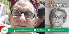विचारधारा के बगैर अस्तित्व में नहीं आ सकती रचना http://www.haribhoomi.com/literature/review/interview-vidya-sagar-nautiyal/28209.html #vidyasagarnautiyal #interview