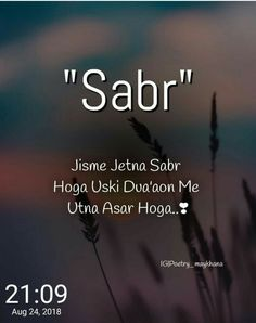 48213096 Allah sab behtar hi karta he aur behtar hi karega. In Sha Allah Aameen Summa aameen Ya rabbul alamin Y… Muslim Love Quotes, Islamic Love Quotes, Islamic Inspirational Quotes, Religious Quotes, Islamic Status In Hindi, Islam In Hindi, Islam Hadith, Allah Islam, Islam Quran