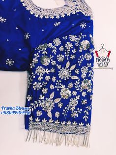 Netted Blouse Designs, Saree Tassels Designs, Cutwork Blouse Designs, Pattu Saree Blouse Designs, Bridal Blouse Designs, Blouse Neck Designs, Sleeve Designs, Hand Work Blouse Design, Stylish Blouse Design