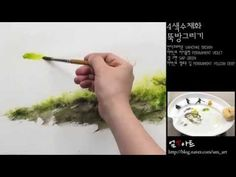 umTart : 수채화 풀 길 그리기 3색 watercolor painting path three-color - YouTube
