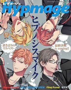 i wonder where i can read the manga ; Chica Anime Manga, Anime Guys, Anime Art, Black Butler Characters, Manga Covers, Rap Battle, Anime Angel, Cute Anime Couples, Guys And Girls