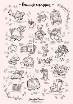 Чек-листы Planning And Organizing, Planner Organization, Printable Planner, Planner Stickers, Mickey Mouse Wallpaper Iphone, Halloween Photography, Doodles, My Notebook, Blog Planner