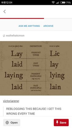 AND LAY= PLACE SO YOU CAN TELL THE DIFFERENCE EASIER. IF PLACE FITS, USE LAY; IF NOT, USE LIE. Forms Of Communication, Vocabulary, Language, English, Teaching, Wisdom, Calligraphy, Words, Learning English