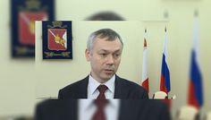 Кандидат на пост мэра Вологды Андрей Травников представил программу развития города - Вести.Ru
