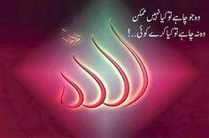happy valentine day urdu sms