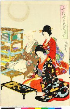 1896 - Chikanobu, Toyohara - Poem Game - Ladies at Chiyoda Castle -  Chiyoda no o-oku - British Museum