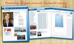 Фотографии ПОКОРИ Идею! Идеи! Мастер-классы! Товары! – 133 альбома | ВКонтакте