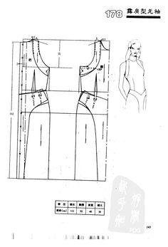 tailored sleeveless dress