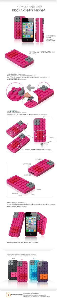 BLOCK CASE for iPhone4