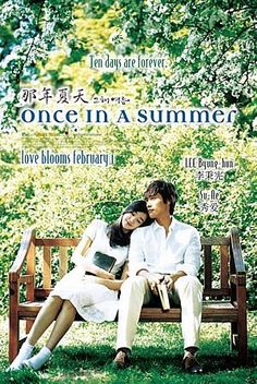 once in a summer= byung-hun lee + dal-su oh + hae-jin yu