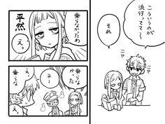 あいだいろ(@aidairo2009)さん | Twitter New Hobbies, All Art, Attack On Titan, Anime Manga, Memes, Coloring Pages, Kawaii, Comics, Twitter
