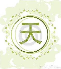 Image representing a stylized colorful background with the chinese ideogram of heaven. An image which can be used in all projects about love or Orient.