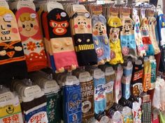 Souvenirs: Recommended Stores in Tokyo for Cute Made-in-Japan Socks
