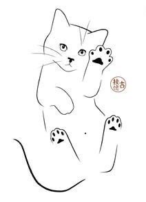 Graceful scratches (Cute Drawings): Feline scratches: cats, lions, tigers (Kittens, lions and tigers) Cat Drawing, Line Drawing, Drawing Sketches, Cat Quilt, Cat Pattern, Pyrography, I Love Cats, Rock Art, Animal Drawings