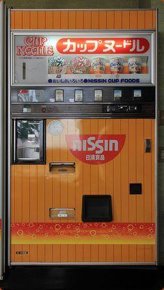 Nissin Cup Noodles Vending Machine